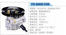云内发动机皮带轮式方向机转向助力泵,叶片泵/ SHA4610(ZYB-0809E244D)