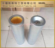 东风康明斯汽油滤清器液压过滤器 弗列加液压滤芯HF29033/HF6180/HF6141/HF6301/HF7764/HF35491