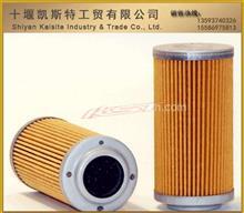 东风康明斯汽油滤清器 卡特弗列加液压滤芯HF6424/HF35498/HF6182/HF28836/HF7569/HF35519