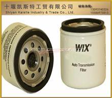 东风康明斯汽油滤清器 挖掘机液压油滤芯 弗列加液压滤芯HF35346/HF28917/HF6356/HF35296