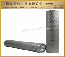 东风康明斯汽油滤清器 卡特、小松液压滤芯714-07-28713/HF35130/HF35451/714-07-28712