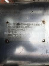 1205010-65U-0000C解放三元催化后处理/1205010-72K