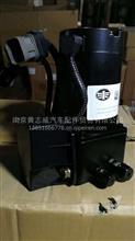5002875AA01-C00解放J6电动泵/5082875AA01
