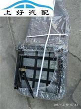 南京依维柯跃进小福星S50/S50Q原厂 6800Y001A0L08驾驶员主副座椅/000123