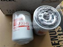 东风康明斯4BT3.9机油滤清器/3908616 LF3345