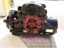 陕汽德龙F3000F2000奥龙搅拌车自卸车方向机总成动力转向器/DZ9100470055