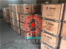 612600900075潍柴发动机缸体活塞活塞环活塞销组件四配套/612600900075