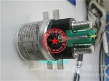 WG9724580004重汽豪沃双线圈继电器/WG9724580004