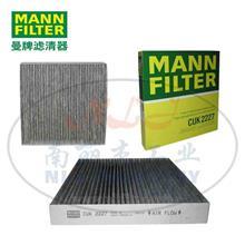 MANN-FILTER(曼牌滤清器)空调滤CUK2227/CUK2227