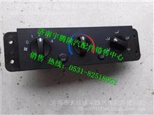 陕汽德龙M3000空调控制面板/PW10B    8112QXA-010-00