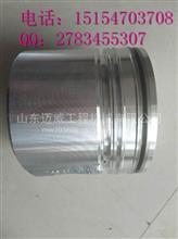 QSB4.5进口康明斯活塞4934860发动机四配套/4934860