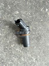 全柴4D22E国三/国四发动机转速传感器/3408525100400