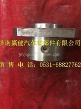 80903001徐州美驰矿用车旋转轴项座总成/80903001
