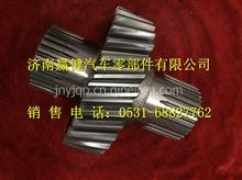 75201738徐州美驰矿用自卸车一级传动主动齿轮/75201738