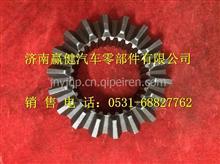 75202093徐州美驰桥输入太阳轮/75202093
