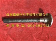 WG9970320147重汽豪沃70矿贯通轴/WG9970320147