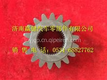 WG9970340071重汽豪沃70矿山霸王太阳轮 /WG9970340071