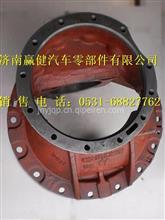 DZ91149320000陕汽汉德后桥主减速器壳总成/DZ91149320000