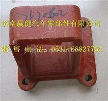 陕汽汉德车桥钢板滑座DZ9112520602  /  DZ9112520601