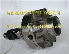 DZ9114320706陕汽汉德差速器壳总成/DZ9114320706