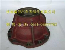 199012320103陕汽汉德车桥轴承座/199012320103