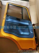 C61B1-0009-4 华菱汉马H6 H7 H9  华菱重卡 华菱之星  左车门总成/C61B1-0009-4 左车门总成