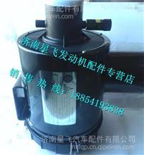 13065277潍柴道依茨原装空气滤清器总成13065277