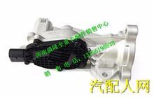 1207010A90D大柴498EGR阀/1207010A90D