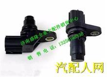 大柴道依茨4DD发动机凸轮轴位置传感器/3602130-90D