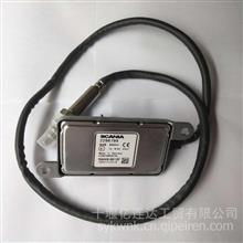 优势供应博世康明斯玉柴潍柴氮氧传感器NOX SENSOR/5WK9 6612F/2296799