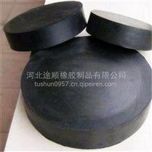 河北途顺专业生产定做桥梁缓冲垫板式橡胶支座/200*21