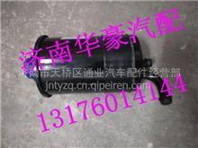 陕汽德龙新M3000驾驶室转向油罐总成/DZ95319470063