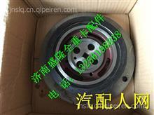 上柴D6114发动机曲轴减振器曲轴皮带轮/D06A-002-34