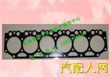 52D-100309D52D大柴道依茨汽缸垫/52D-100309D52D