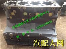 1002015-65D大柴道依茨汽缸体/1002015-65D