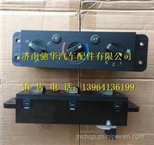 陕汽德龙新M3000原厂控制面板空调暖风开关DZ96189585302/DZ96189585302