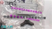 080V04120-0023重汽曼发动机MC07进气门桥/080V04120-0023