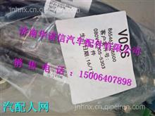080V12305-5303重汽曼MC07发动机喷油泵回油管/080V12305-5303