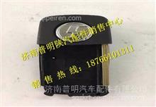 陕汽德龙L3000门锁、方向盘锁、尿素箱、油箱锁芯带钥匙/FDZ14251340099A