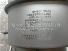 东风天龙危化车用排气火花熄灭器总成/1204110-T76H0