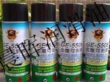 晨晖可剥式防锈剂GE-5508   本产品是针对各种高光镜面模具/GE-5508