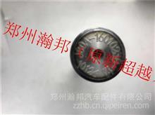 法士特+宇通客车+分离拨叉轴/J80A-1601023B-12