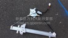 东风天龙货车配件 天龙电动摇窗机总成 玻璃升降器总成/12313123