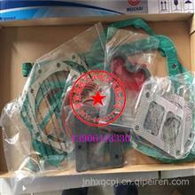 612600900162潍柴发动机发动机垫片修理包/612600900162