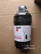 工程机械环保柴油滤芯/FF5706