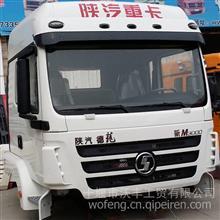 新M3000高顶驾驶室总成中国红国四/新M3000高顶