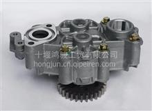 畅销机油泵总成东风天锦东风大力神发动机机油泵总成/CD5010477184
