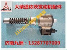 大柴道依茨 1111010-98D 单体泵/1111010-98D