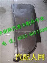 DZ14251290027   DZ14251290028陕汽德龙X3000侧顶焊接总成/DZ14251290027   DZ14251290028