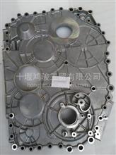 齿轮室组DCI11东风雷诺 发动机_齿轮室总成 D5010550477/D5010550477